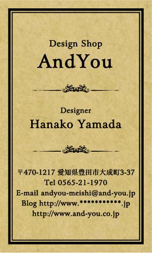 クラフト名刺 デザイン 名刺作成 おしゃれな名刺