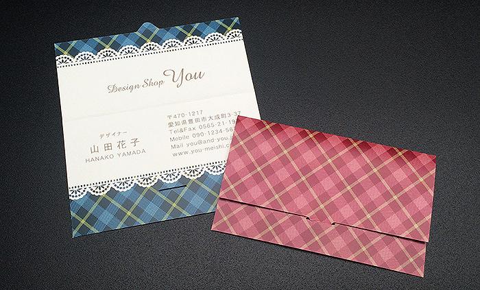 レター型 二つ折り 名刺