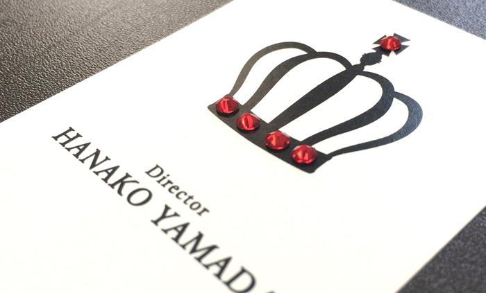 ラインストーン名刺 デザイン スワロ スワロフスキー